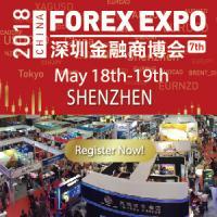 China Forex Expo 2018
