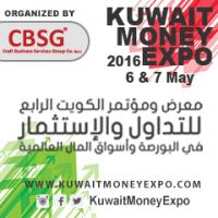 Kuwait Money Expo and Conference 2016